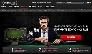 how to play on line poker
